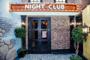 Шумоизоляция для ночного клуба фикбук бармен ночного клуба лис